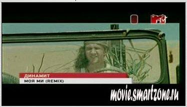 ������� - ��� �� (remix)