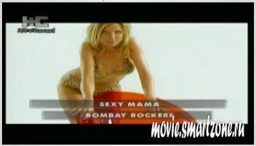 bombey rockers - sexy mama (psp music video)