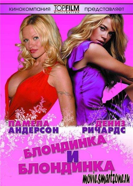 zhopa-russkoy-volosatoy