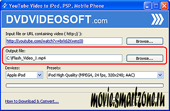 Конвертер flv2mp4 теперь еще проще - YouTube to iPod and PSP Converter 2.8