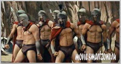 Танцы со спартанцами