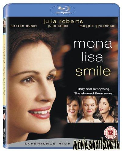 a movie analysis of mona lisa smile