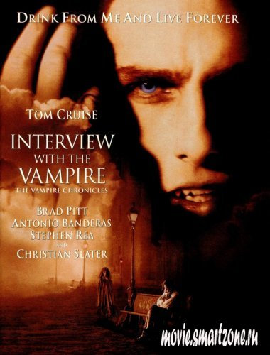 tracing back the vampire genre in history