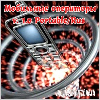 Мобильные операторы 1.0 Portable/Rus