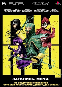 ПиПец / Kick-Ass (2010) DVDRip (mp4/Psp)
