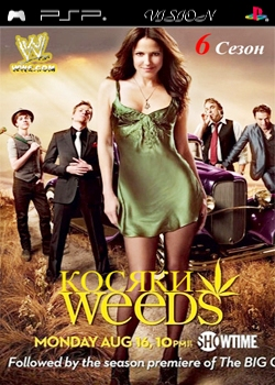 Косяки / Weeds (2010) [Сезон 6 | Серии 1-3] HDTVRip (mp4/AvI)