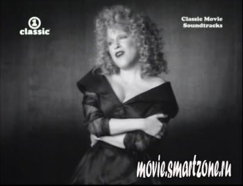 BETTE MIDLER - Wind beneath my wngs (OST-Beaches) (1989) SATRip