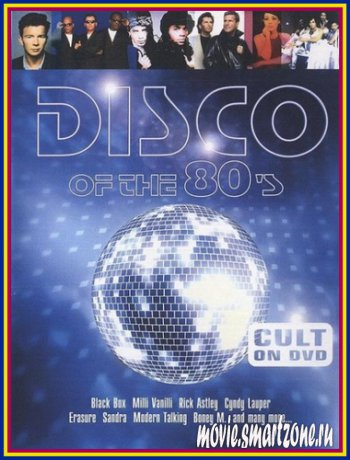 VA - Disco Of The 80's - Сult on (2002) DVDRip