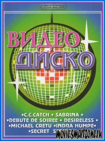 VA - Video Disco Collection (2006) SATRip