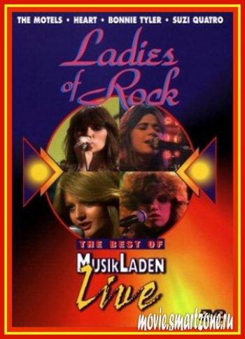 VA - Ladies of Rock: The Best of MusikLaden (1999) DVDRip