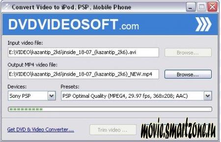 avi2mp4 (конвертор avi в psp видео)